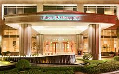 重庆希尔顿酒店婚宴价格