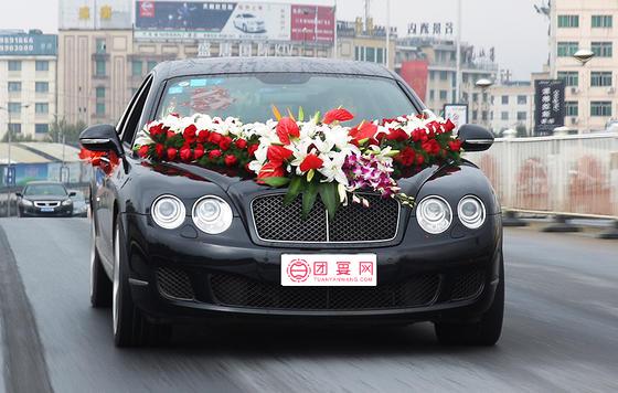 【宾利】飞驰/1辆+【宝马】7系/5辆 or 【奥迪】A8L/5辆 or 【奔驰】S350/5辆
