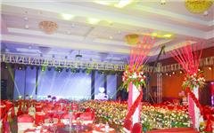 晋商国际大酒店婚宴价格