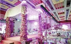 北京世纪金源大饭店婚宴价格