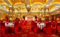 北京名人国际酒店