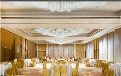 国际青年会议酒店(双子楼)婚宴价格