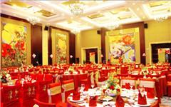 前岸国际酒店婚宴价格