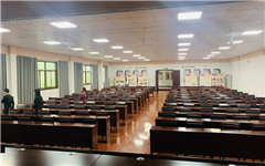 行政会议厅