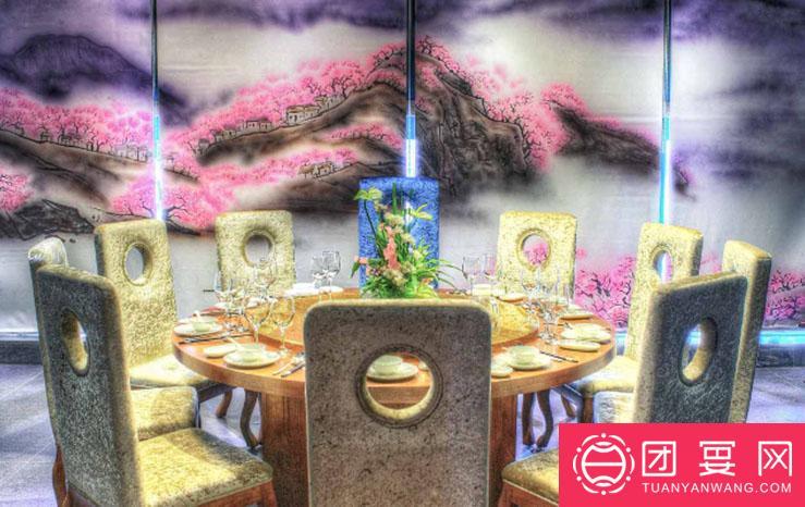 小洞天 大坪英利店婚宴图片