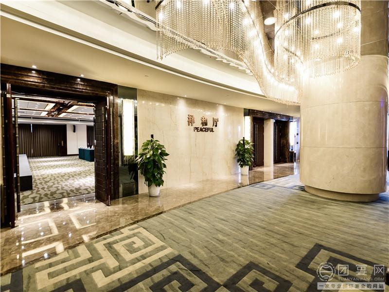 安泰锦云酒店婚宴图片