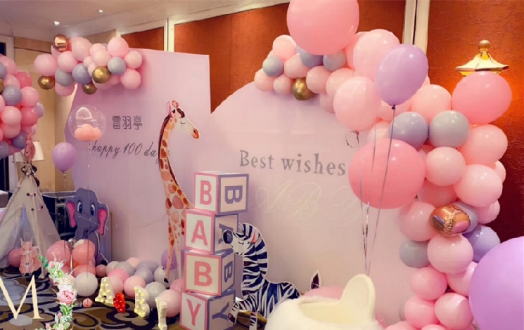 四川会馆宴会中心 经开店婚宴图片