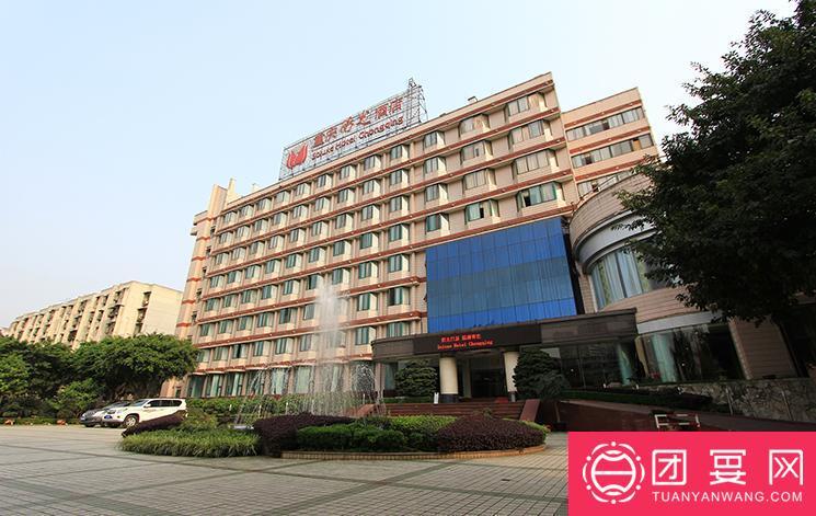 重庆阳光酒店婚宴图片