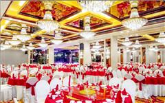圣杰壹号禧宴餐厅婚宴价格