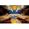 重庆希尔顿酒店婚宴图片