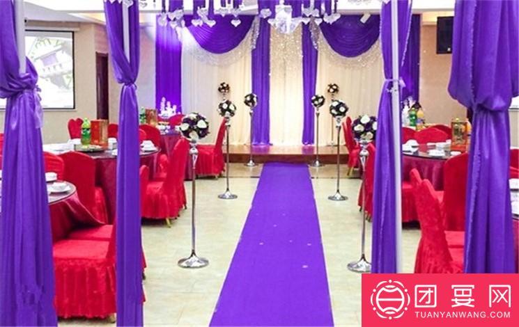 阅香美地婚宴图片
