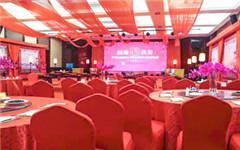 圣庭宴会厅 3F