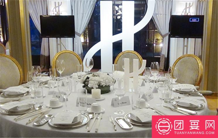 和平官邸婚宴图片