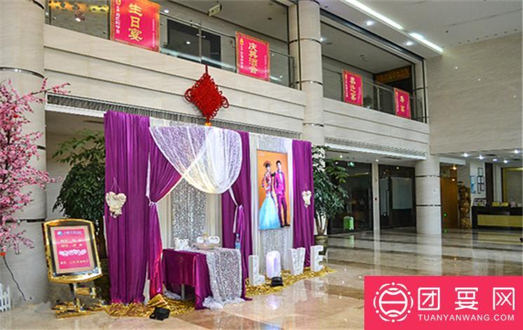 武汉九通海源酒店婚宴图片