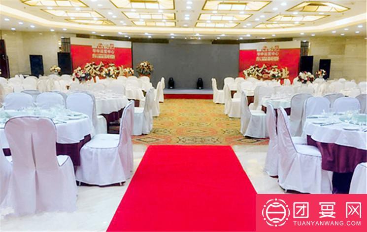 雄楚国际大酒店婚宴图片