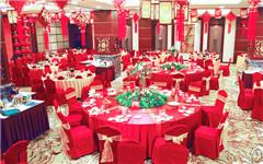 武汉梨园大酒店婚宴价格