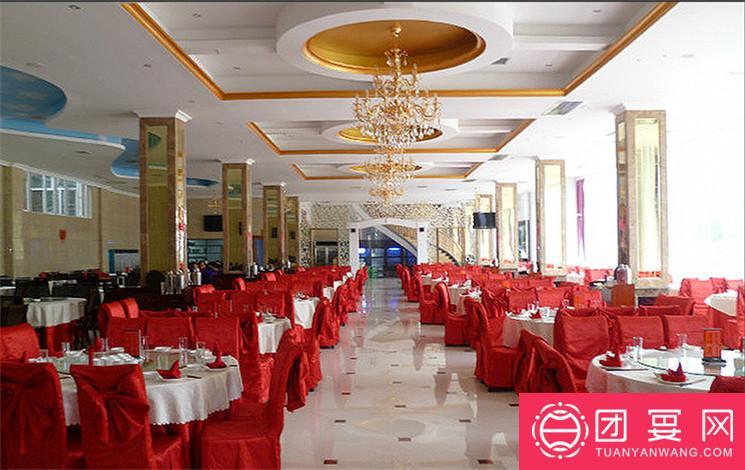 金菲浪酒店婚宴图片