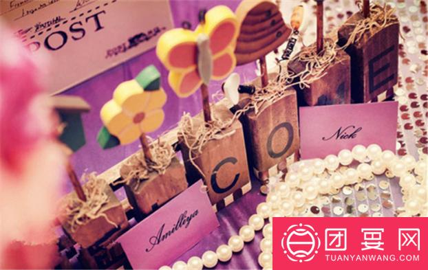 龙福居酒楼婚宴图片