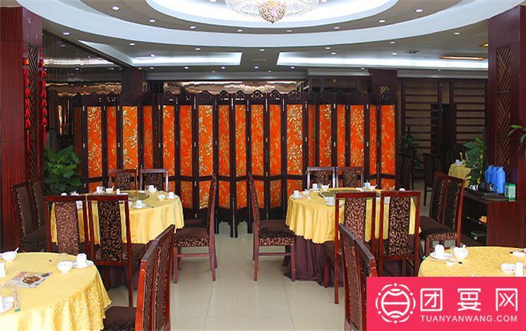 章申聚大酒店婚宴图片