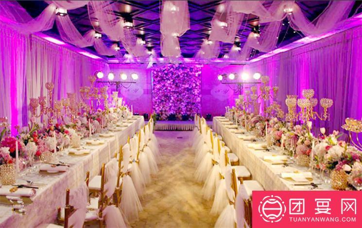 南京颐和公馆婚宴图片