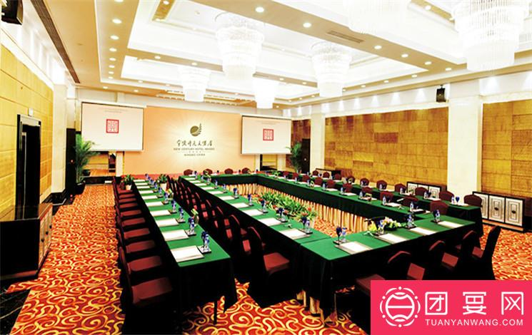 宁波开元大酒店婚宴图片