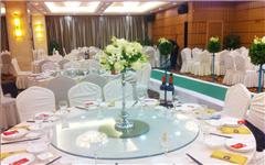 世纪盛业中苑大酒店婚宴价格