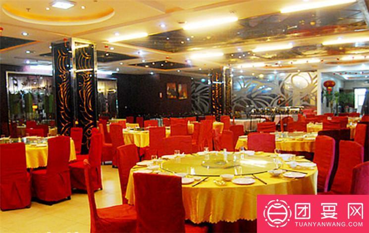 芦苇大酒店婚宴图片