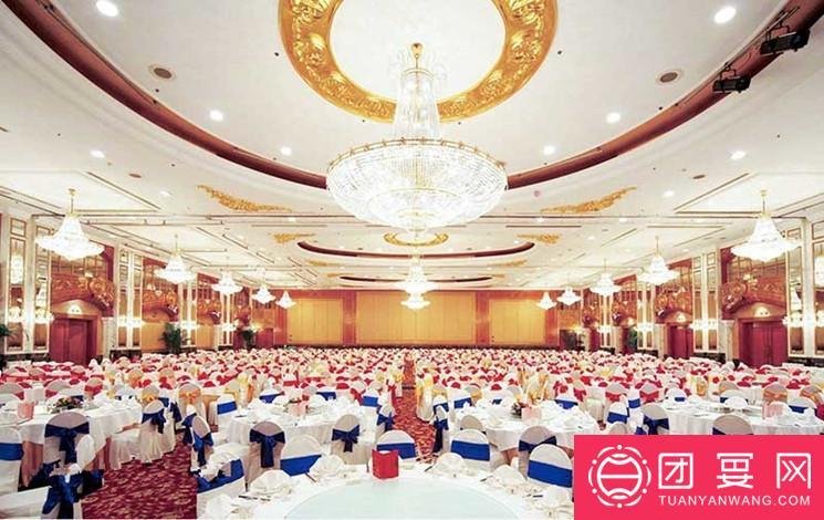 维景国际大酒店婚宴图片