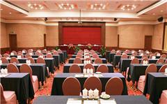 花中城宴会厅