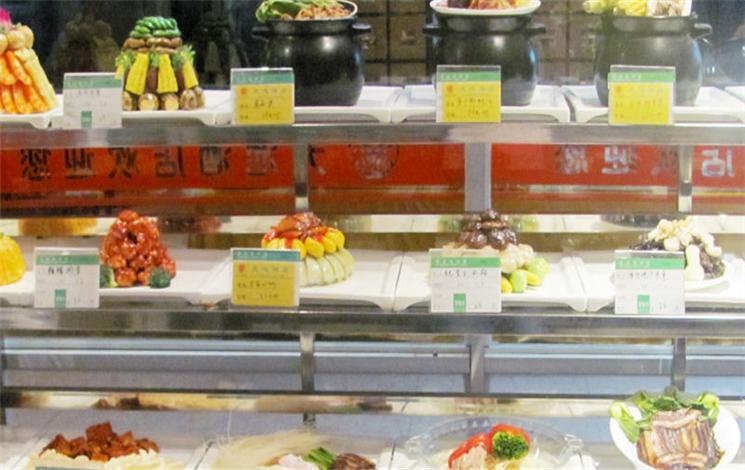 浙江饭店婚宴图片