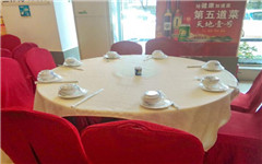 婚宴厅 2F